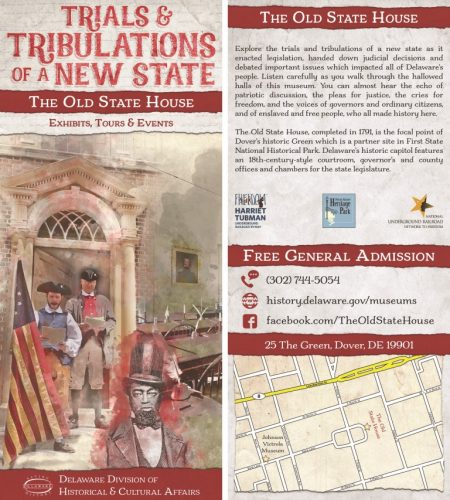 Old State House rack card