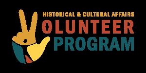 volunteer-program-logo-horizontal-color-transparent-background