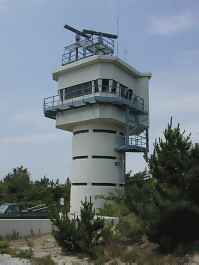 The Pilot Radar Tower