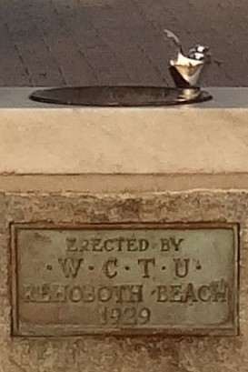 Photo of a detail from the Women's Christian Temperance Union Fountain